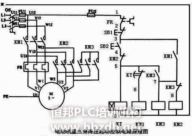 星三角起动继电器控制电路原理图如图所示.